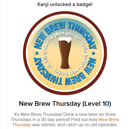 untappd-badge-newbrewthursday